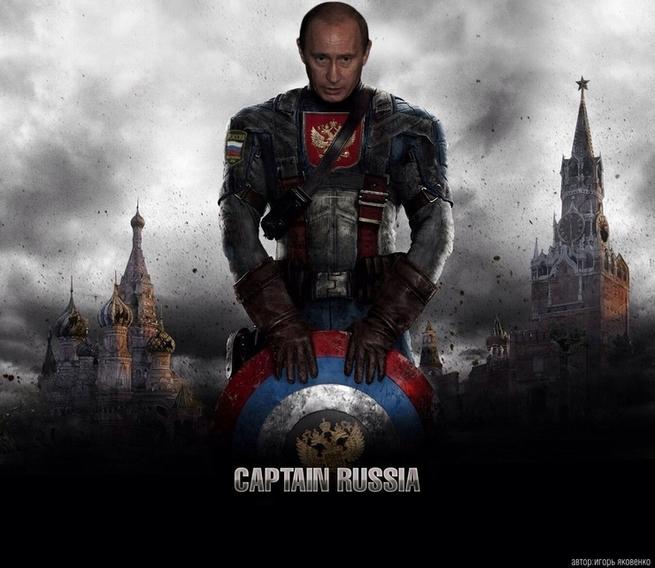 Феномен Путина: супергерой или угроза?